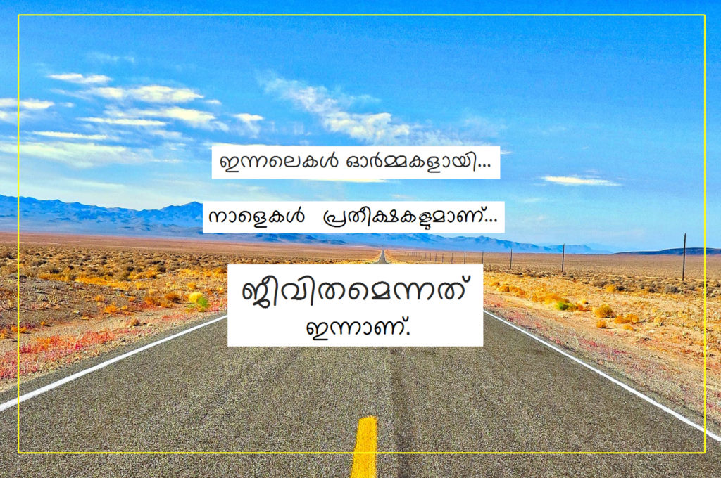 beautiful malayalam quotes lines and sayings jacksparo